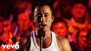 Artist:TSUYOSHI NAGABUCHI Titel: HITOTSU (STAY ALIVE ARENA TOUR 20...