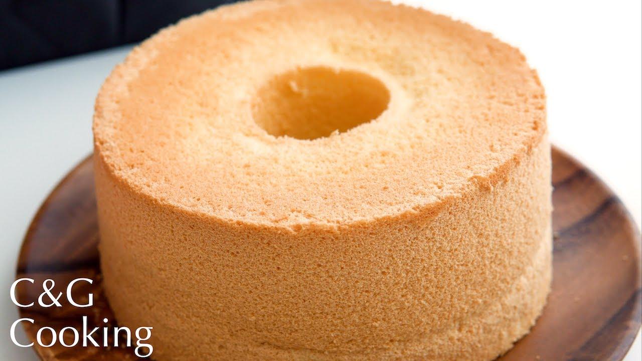 【お菓子作り】シフォンケーキの作り方 | シフォンケーキ お菓子作り 簡単お菓子