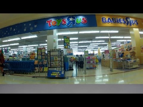 "toys ""r"" us in japan The paper reviews the entry strategy of toys r us in japan various cultural and business factors are discussed that made the business expansion of."