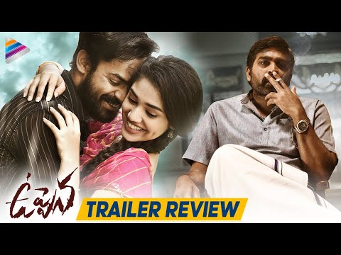 Uppena Telugu Movie Trailer Review   Panja Vaisshnav Tej   Krithi Shetty   Vijay Sethupathi   Jr NTR