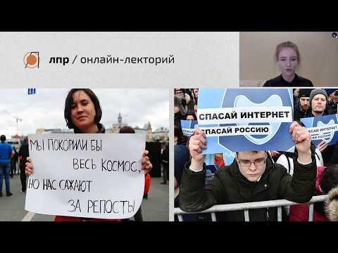 NevexTV: Дизайн Протеста