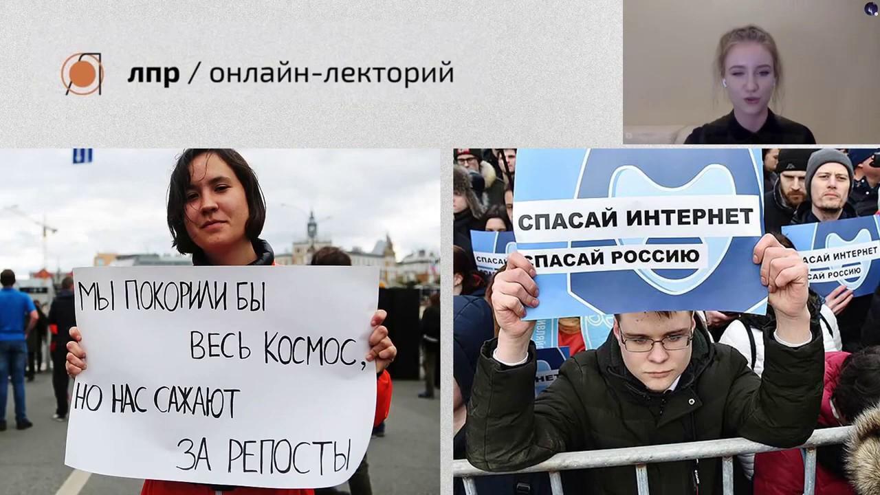 Дизайн Протеста