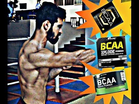 BCAA Nedir ? Yararları Nelerdir ? Nasıl Kullanılır ? - Fitness Team