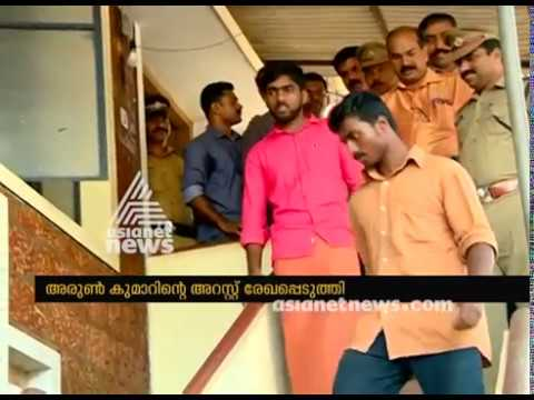 Janaki teacher murder case;third suspect was arrested | FIR 24 Feb 2018