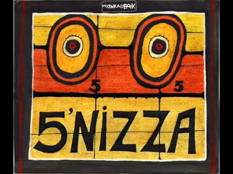 Слушать онлайн `nizza - Солнце