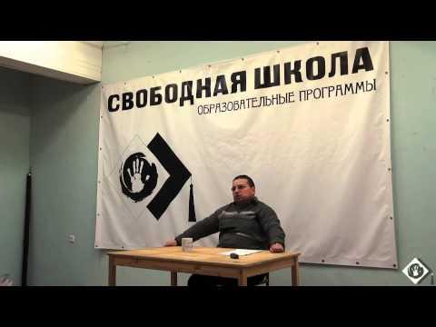 Кадровый потенциал - center-