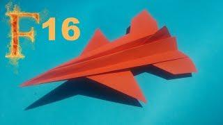 Türk Jet F 16 nasıl yapılır? Kağıttan Uçak Yapımı  Sesli ve Rakamlarla tek tek anlatım