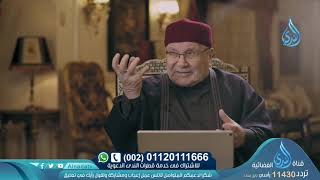 برنامج واضرب لهم مثلا  الشيخ محمد راتب  النابلسي الحلقة  002