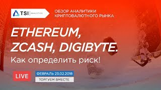 Can Ethereum Restore Online Freedom & Transform the Internet?