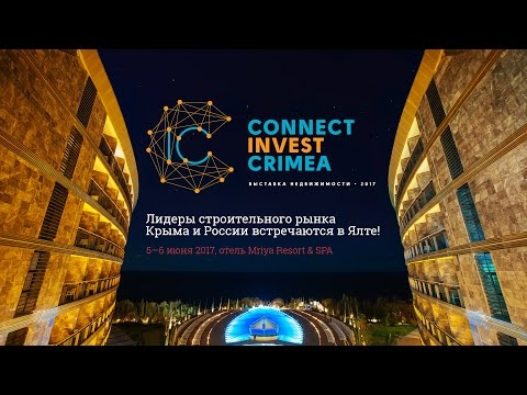 "Вебинар ""Connect Invest Crimea"""