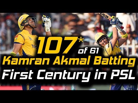 Kamran Akmal Superb Batting First Century in PSL | Peshawar Zalmi Vs Lahore Qalandars | HBL PSL 2018
