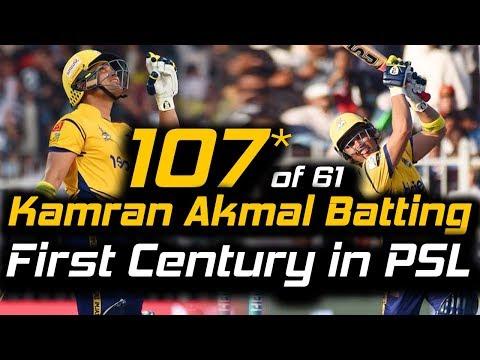 Kamran Akmal Superb Batting First Century in PSL | Peshawar Zalmi Vs Lahore Qalandars | HBL PSL 2018 thumbnail