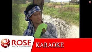 รอทั้งปี - ศรชัย เมฆวิเชียร (KARAOKE) ลิขสิทธิ์ Rose Media