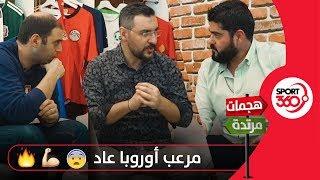 أخبار الدوري السعودي: أخبار مباراة الاتحاد القادمة أمام الرائد في الدوري السعودي -  سبورت 360 عربية