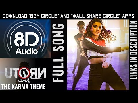 8D 3D Song The Karma Theme  U Turn(Telugu) - Samantha | Anirudh Ravichander | Nota Telugu Songs