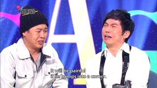 You Are So Bad | 나쁜 사람 (Gag Concert / 2013.04.20)