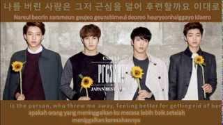 CN Blue Blind Love (Hangul + Romanized + Eng sub + Indonesian sub)