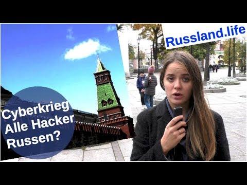 Cyberkrieg: Spezialität des Kreml?