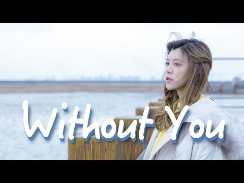 Lesbian Short Film---Without You「The Girls on Rela」ep.09 | Rela