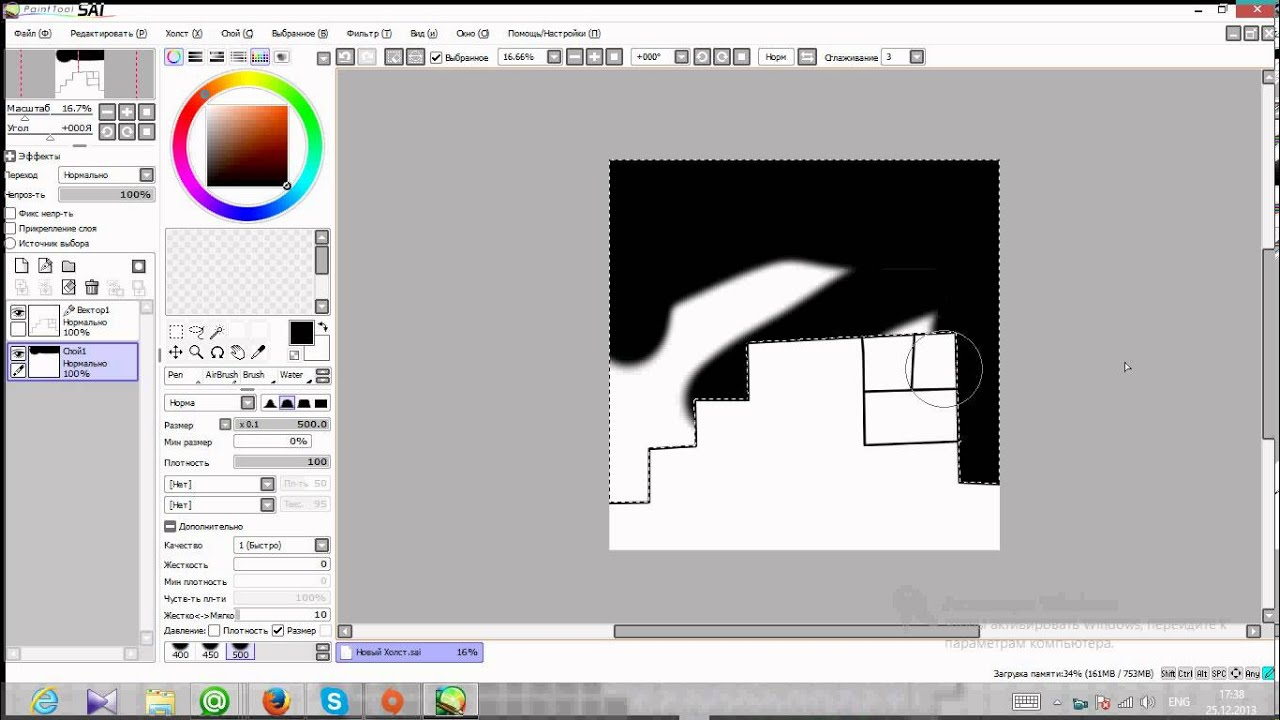 Программы для рисования на компьютере.