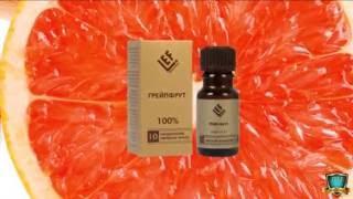 видео Эфирное масло грейпфрута: свойства и применение