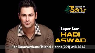 Hadi Aswad - Hobak Mat 2013