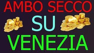 Venezia Ambo secco Metodo Lotto