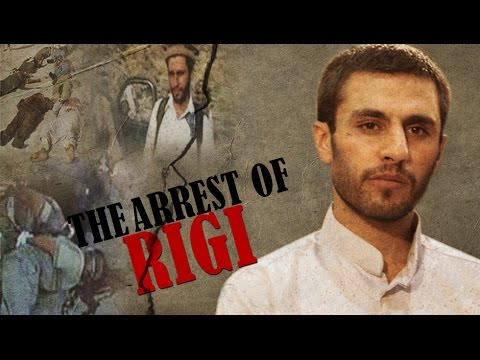 The Arrest Of Rigi (Justice For A Terrorist) - Documentary