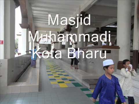 Azan Sheikh Mahmud Khalil