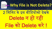 How To fix Error Deleting File or Folder | How To Solve