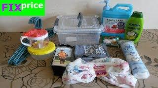 Фикс прайс / Какой БАЛЬЗАМ для мытья посуды лучше / Обзор покупок