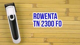 Распаковка ROWENTA TN 2300 F0