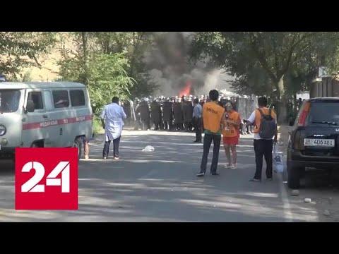 Экс-президент Киргизии сдался спецназу - Россия 24