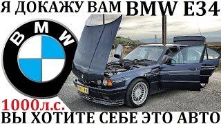 видео Bmw (Бмв)