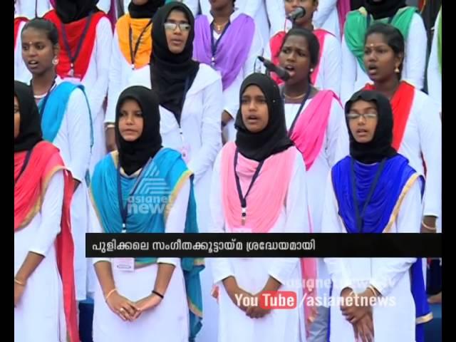 Be brave : നിര്ഭയയും ധീരയും ആയിരിക്കുക | Group song campaign by 3000 girls