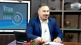 """""""Щрихи от утрото"""" (13.12.2018) - Варна изпраща 2018-а с ръст на сделките от близо 10%"""