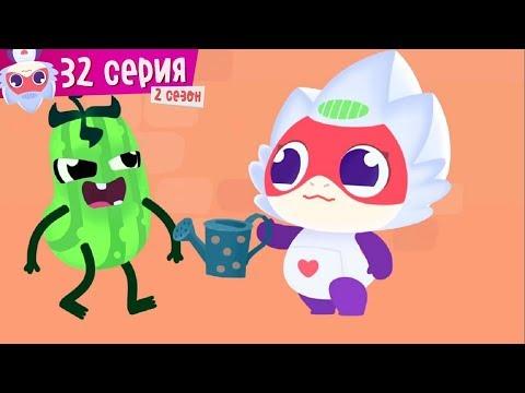Дракоша Тоша - Дикий кабачок! - мультик для самых маленьких