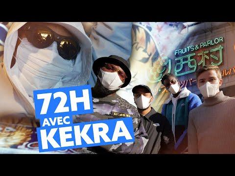 Youtube: 72h avec Kekra au Japon!
