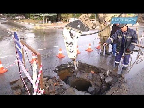 На Советском проспекте провалился колодец ливневой канализации