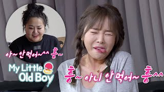 Jin Young imitates Sun Young's behavior [My Little Old Boy Ep 207]