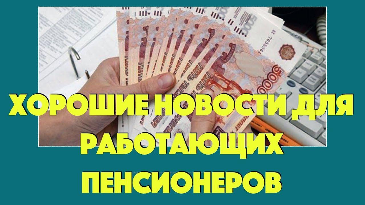 Налоговый инспектор зарплата
