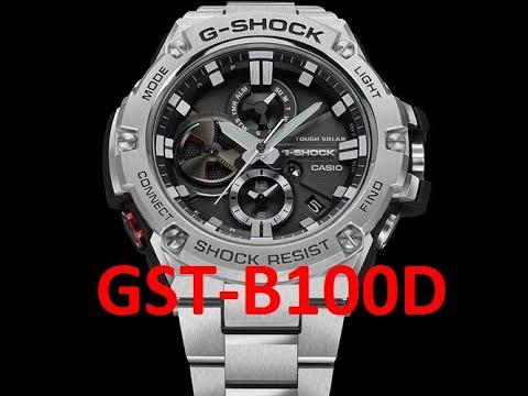 GST-B100D-1A  G-STEEL