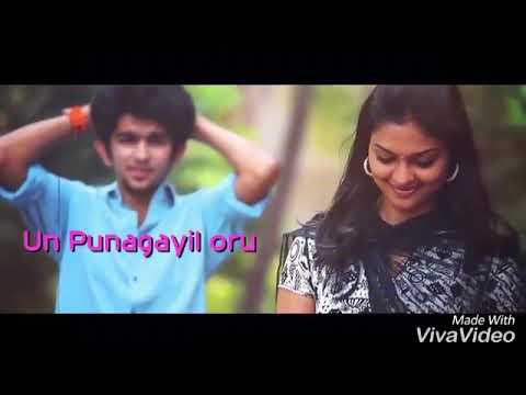 En Uyir Anbe Mounam Yeno | Sweet Love