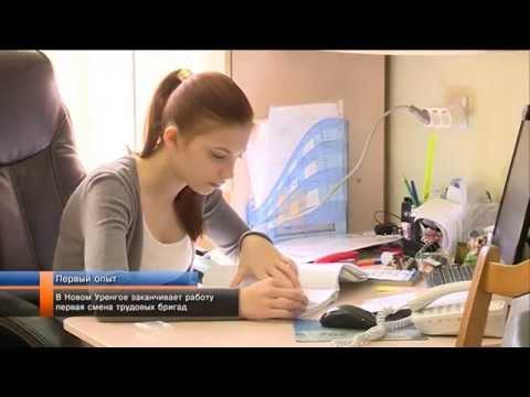 Работа в Белгороде. Вакансии и резюме Белгород. Сайт о