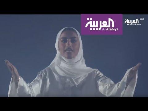 حضور أول للمرأة السعودية في احتفالات الملاعب الرياضية  - 13:21-2017 / 9 / 24