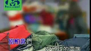 gu dan bei ban qiu 歐得洋 孤單北半球