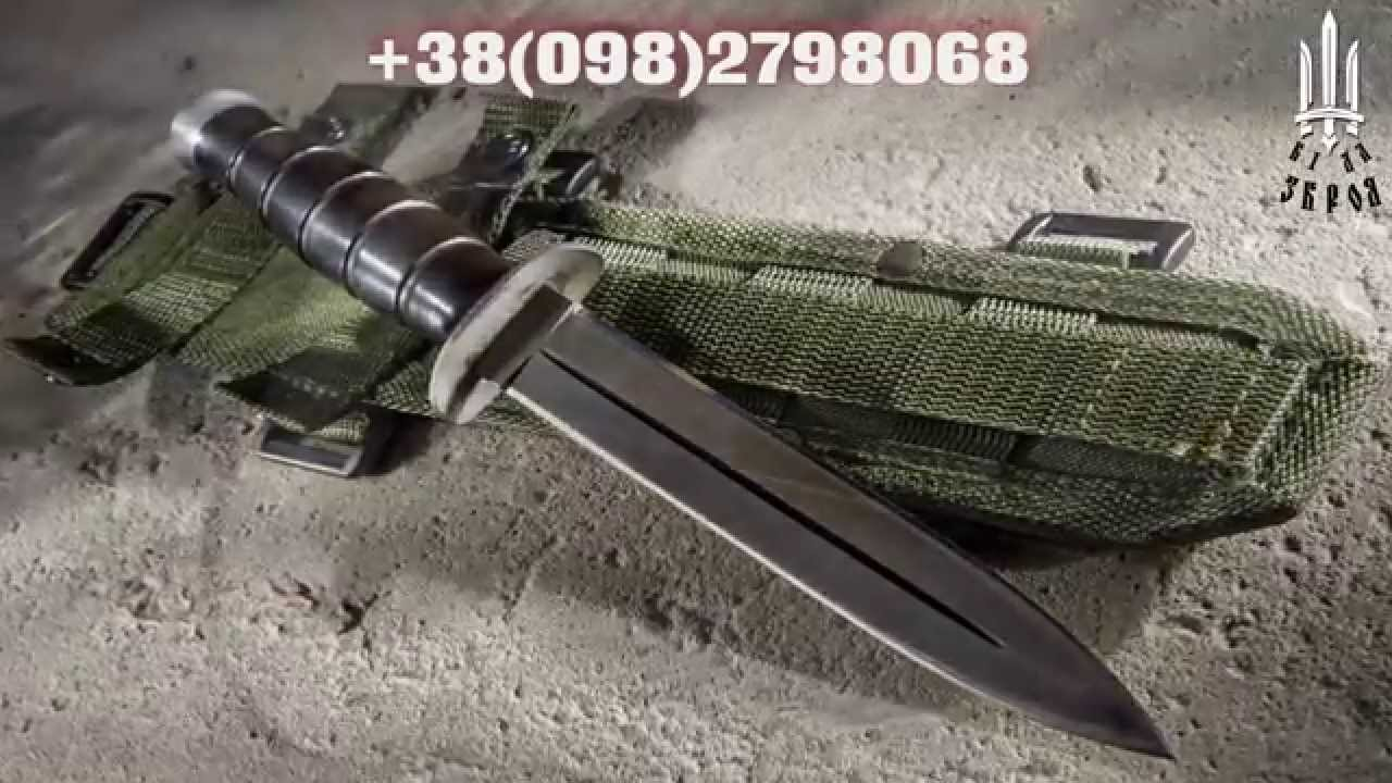 Buy united uc3102 for $22. 95 united cutlery m48 magnum karambit 3-1/2 inch blade, tpr sheath at knifecenter.
