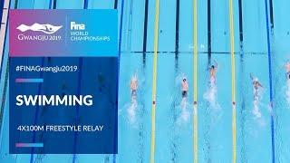 Swimming Men - 4x100m Freestyle Relay | Top Moments | FINA World Championships 2019 - Gwangju