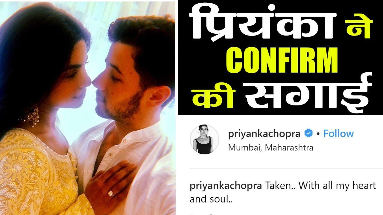 Nick Jonas & Priyanka Chopra Confirmed Their Engagement With A Romantic Selfie ...