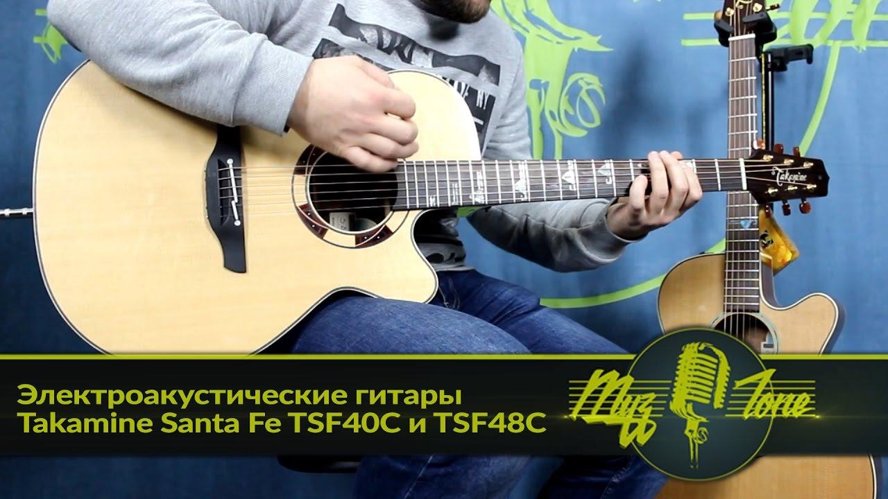 Гитари клип
